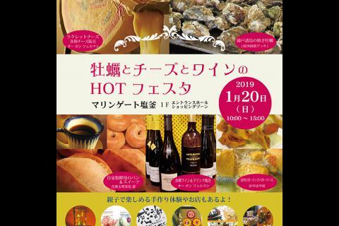 http://kankoubussan.shiogama.miyagi.jp/cms/data/img/news2/111/1.jpg