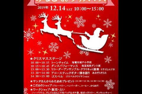 http://kankoubussan.shiogama.miyagi.jp/cms/data/img/news2/150/1.jpg