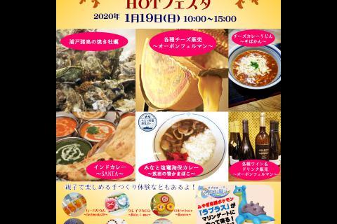 http://kankoubussan.shiogama.miyagi.jp/cms/data/img/news2/151/1.jpg