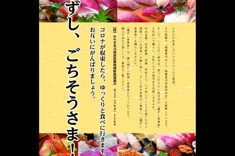 http://kankoubussan.shiogama.miyagi.jp/cms/data/img/news2/169/1.jpg