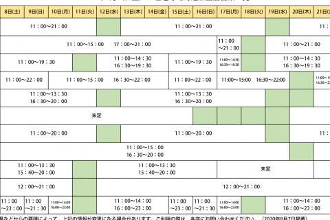 http://kankoubussan.shiogama.miyagi.jp/cms/data/img/news2/171/1.jpg