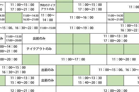 http://kankoubussan.shiogama.miyagi.jp/cms/data/img/news2/178/1.jpg