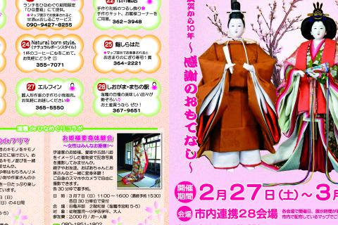 http://kankoubussan.shiogama.miyagi.jp/cms/data/img/news2/180/1.jpg