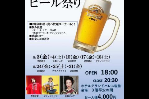http://kankoubussan.shiogama.miyagi.jp/cms/data/img/news3/11/1.jpg