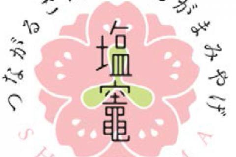 http://kankoubussan.shiogama.miyagi.jp/cms/data/img/news3/12/1.jpg