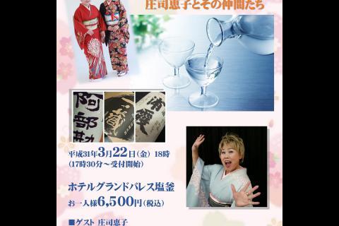 http://kankoubussan.shiogama.miyagi.jp/cms/data/img/news3/15/1.jpg
