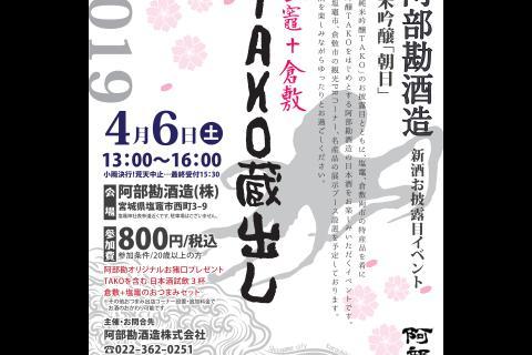 http://kankoubussan.shiogama.miyagi.jp/cms/data/img/news3/16/1.jpg