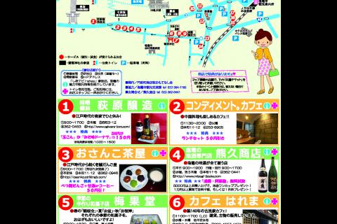http://kankoubussan.shiogama.miyagi.jp/cms/data/img/news3/17/1.jpg