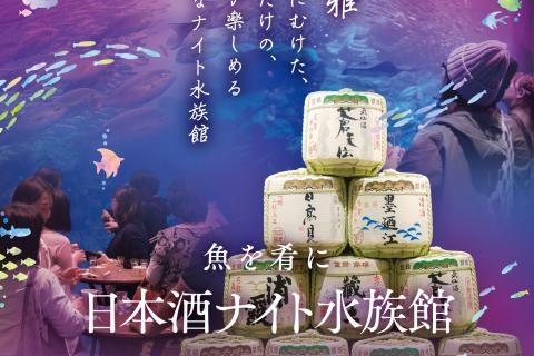 http://kankoubussan.shiogama.miyagi.jp/cms/data/img/news3/21/1.jpg