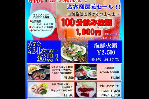 http://kankoubussan.shiogama.miyagi.jp/cms/data/img/news3/22/1.jpg