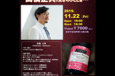http://kankoubussan.shiogama.miyagi.jp/cms/data/img/news3/23/1.jpg