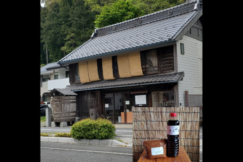 http://kankoubussan.shiogama.miyagi.jp/cms/data/img/news3/62/1.png
