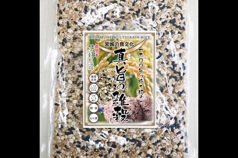 http://kankoubussan.shiogama.miyagi.jp/cms/data/img/news3/63/1.jpg