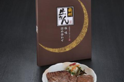 http://kankoubussan.shiogama.miyagi.jp/cms/data/img/news3/65/1.jpg
