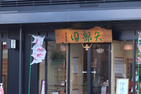 http://kankoubussan.shiogama.miyagi.jp/cms/data/img/news3/68/1.jpg