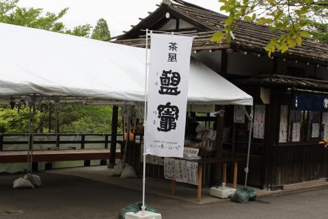 http://kankoubussan.shiogama.miyagi.jp/cms/data/img/news3/69/1.jpg