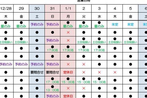http://kankoubussan.shiogama.miyagi.jp/cms/data/img/news3/7/1.jpg