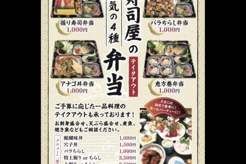 http://kankoubussan.shiogama.miyagi.jp/cms/data/img/news3/70/1.jpg