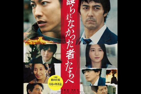 http://kankoubussan.shiogama.miyagi.jp/cms/data/img/news3/75/1.jpg