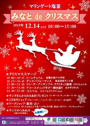 http://kankoubussan.shiogama.miyagi.jp/cms/data/img/schedule/132/1.jpg