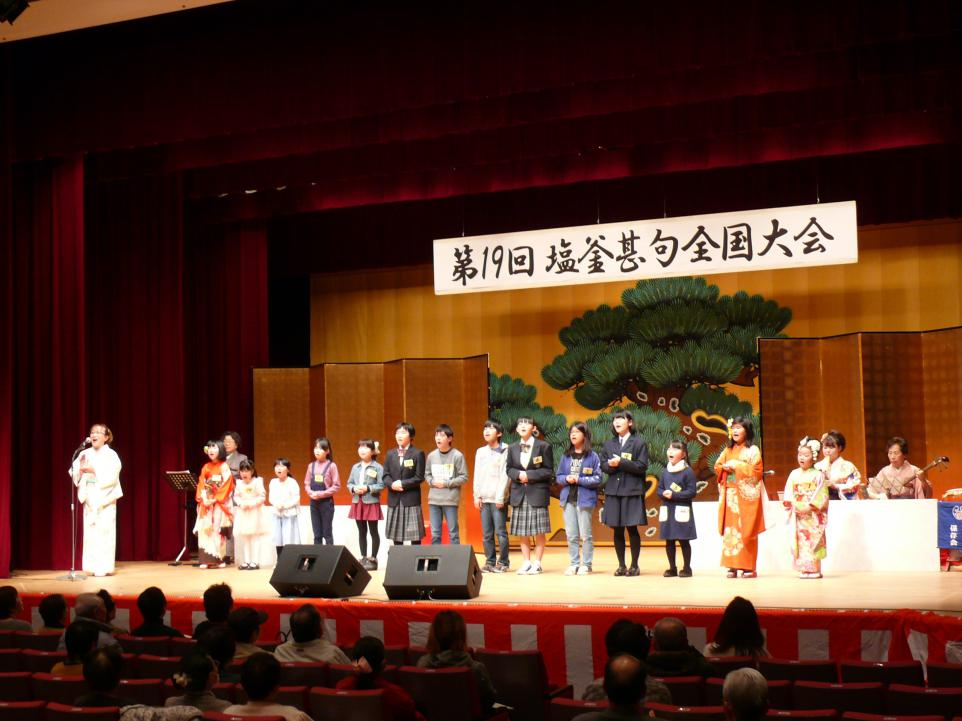 http://kankoubussan.shiogama.miyagi.jp/cms/data/img/schedule/144/1.jpg