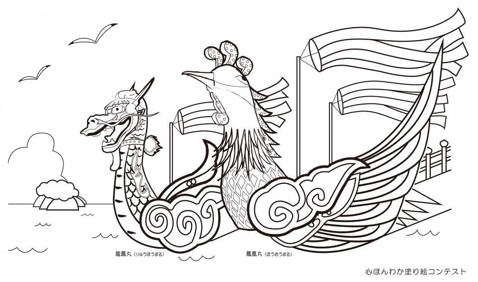 http://kankoubussan.shiogama.miyagi.jp/cms/data/img/schedule/148/1.jpg