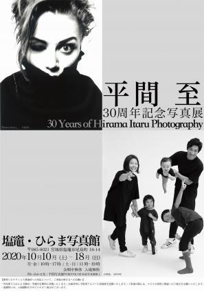 http://kankoubussan.shiogama.miyagi.jp/cms/data/img/schedule/159/1.jpg