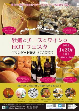 http://kankoubussan.shiogama.miyagi.jp/cms/data/img/schedule/62/1.jpg