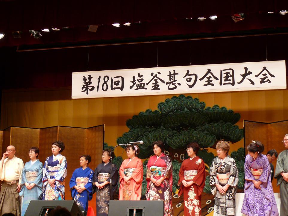 http://kankoubussan.shiogama.miyagi.jp/cms/data/img/schedule/63/1.jpg